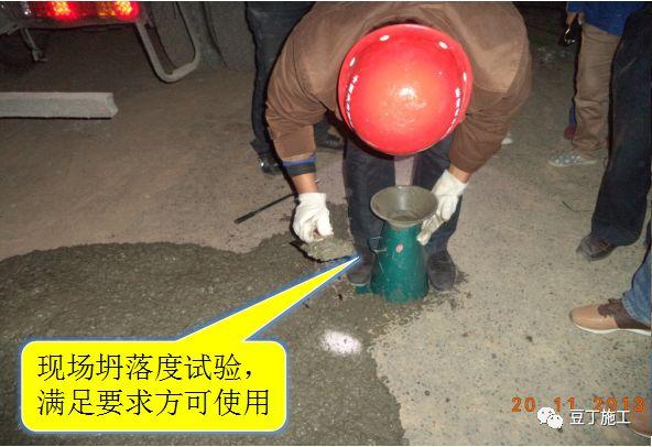 打桩时遇到坍孔、导管堵管、钢筋笼上浮,如何处理?_29
