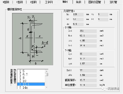 大型管道支吊架计算选型及安装施工,看看大企业是怎么做的?_11