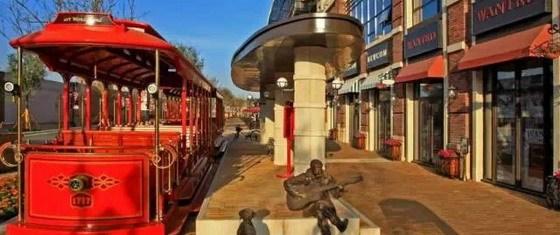 简约欧式风格商业街景观——大连金地艺境