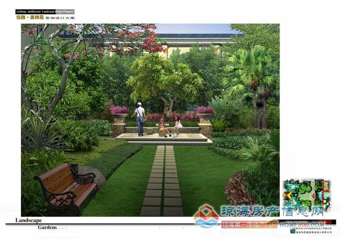 海南琼海房产信息网—美林苑