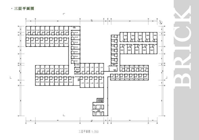 brick·break—用生命拼凑的碎片[酒店建筑设计_13
