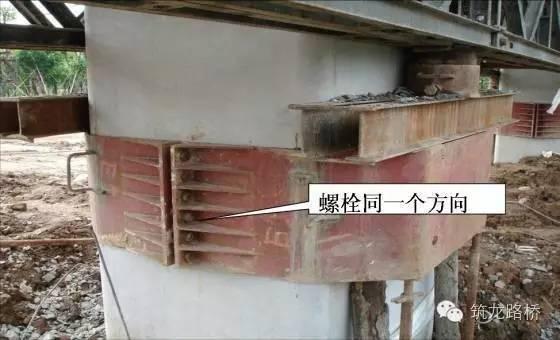 桥梁下部基础的施工质量通病_13
