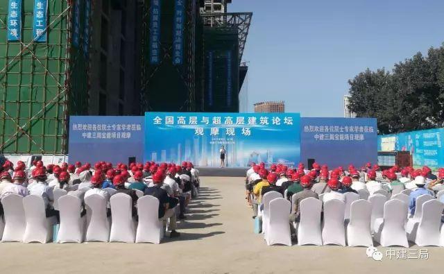 """集超高层""""盖楼神器""""于一身,中建三局承建的东北亚第一高楼"""