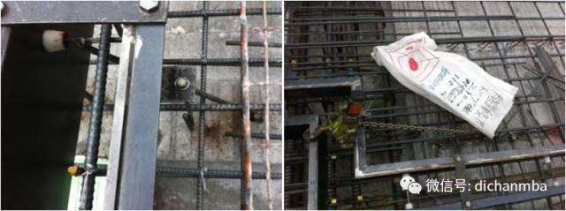 全了!!从钢筋工程、混凝土工程到防渗漏,毫米级工艺工法大放送_82