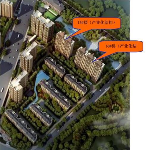 北京旧宫镇DX-07-0201-0043地块装配整体式剪力墙结构施工方案