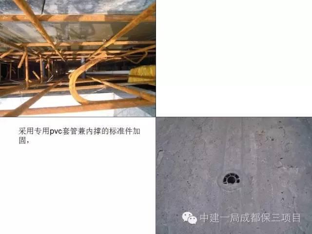 新工艺新技术也要学起来,铝模施工技术全过程讲解_22