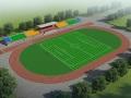 [广州]小学运动场改造工程预算书(含图纸)