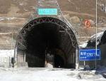 隧道外业勘测细则