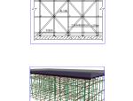 【成都】德商项目西一期改造施工组织设计(共47页)