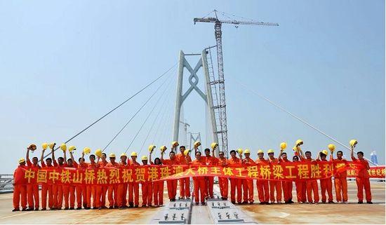 港珠澳大桥今正式开通盘点超级工程中的国企力量_1