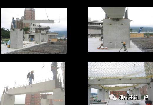 台湾人用38层超高层全预制结构建筑证明装配式建筑能抗震!_24