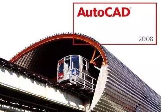 每天都用CAD,你知道那个启动画面究竟是什么吗?