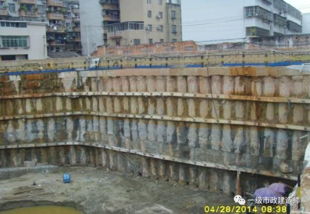 [图文]工程中几种常见的止水帷幕形式