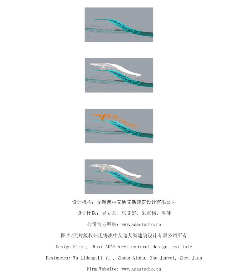 """""""风起云涌""""—企业发展历史长廊/ADASTUDIO_4"""