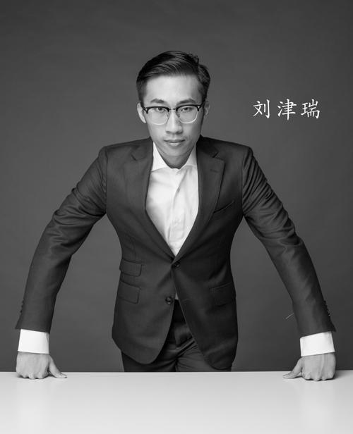 刘津瑞《FLOWING CHINA》室内系列讲座第三期