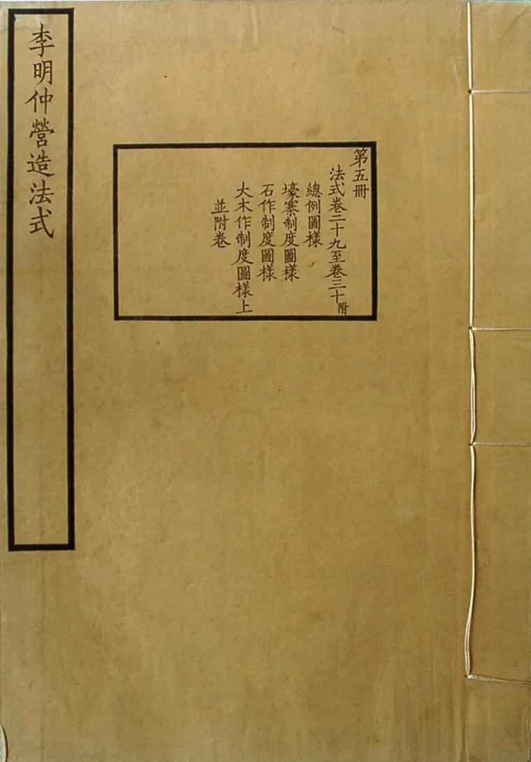 """中国古代建筑""""天圆地方""""的营造方式,达到了完美的境地!!"""