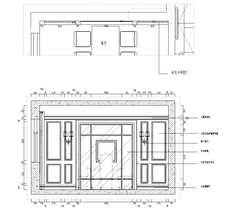 [河北]融天欧式风格复式楼室内设计施工图(含效果图)