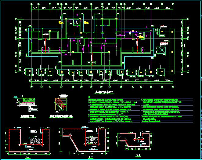 二十五层住宅楼地基结构施工图纸