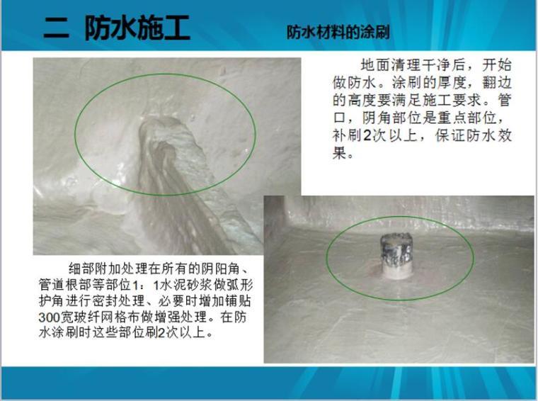 [甘肃]文化旅游服务中心多层公共建筑施工组织设计(200余页)