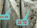 [中交]高速混凝土工程质量通病防治(共42页)