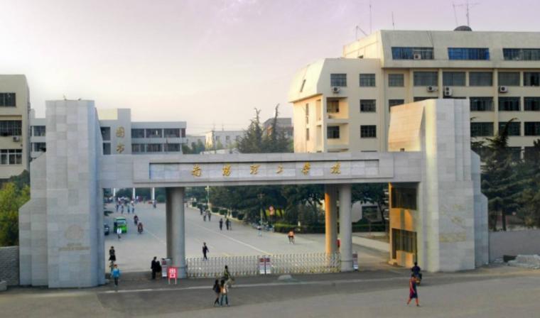 南阳理工学院BIM实验室建设项目招标文件