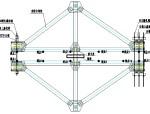 连续梁三角挂篮结构讲义(PPT,17页)