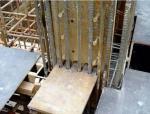北京建工集团质量员钢结构培训