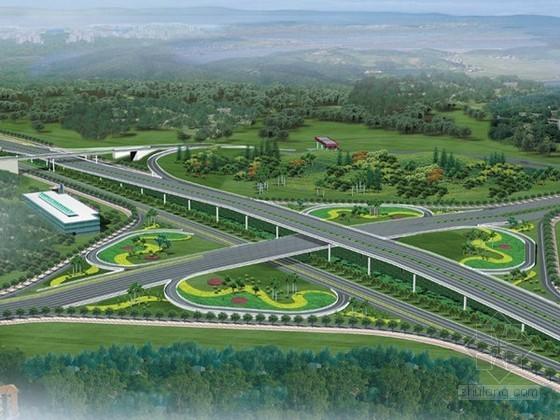 道路工程监理大纲118页(含高架桥 流程图丰富)