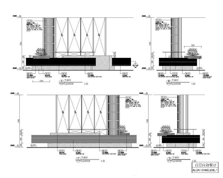 335个酒店空间节点大样图-001 E-自助餐厅台3-布局1 [1600x1200].jpg