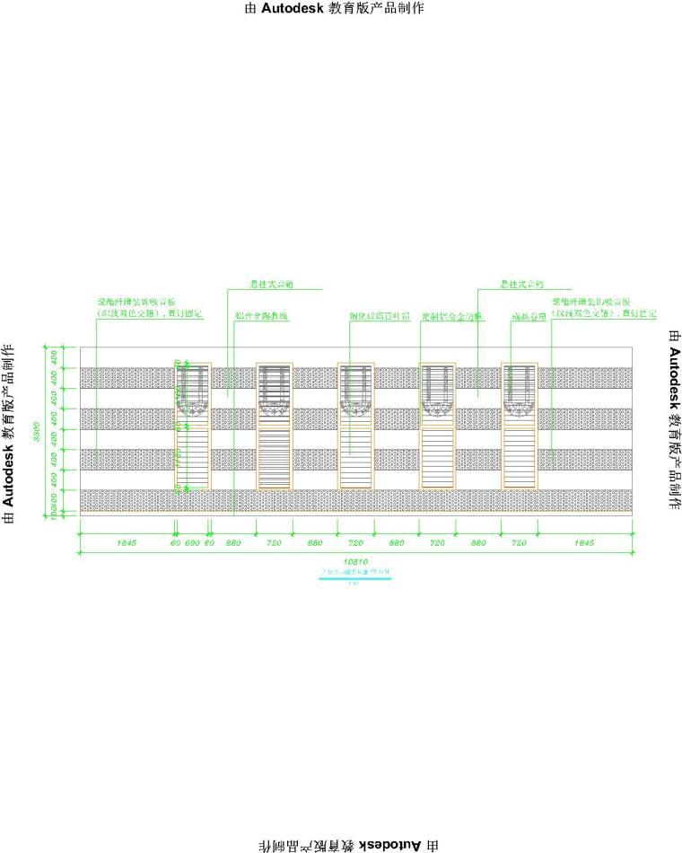多功能会议室影音系统-立面4.jpg