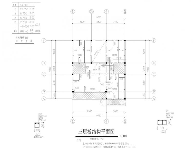 江西某经济型别墅全套施工图(建筑结构水电)_45
