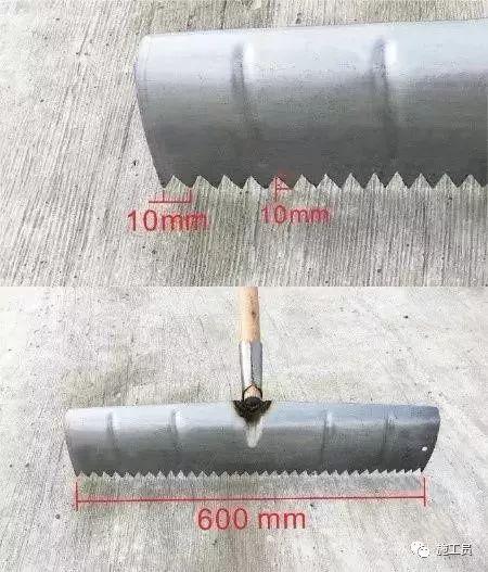 某基地屋面防水保温实际施工方法!_8