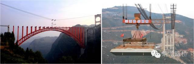 装配式桥梁施工技术_44