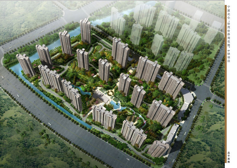[宁波]高层住宅楼总包工程基坑围护工程施工方案(附平面布置CAD图)