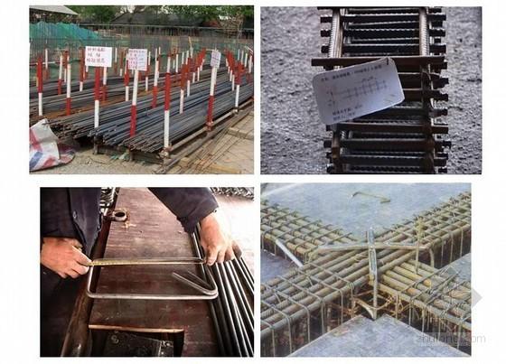 [天津]综合办公楼钢筋工程施工方案(滚压直螺纹)