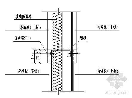 HV-373复合墙板纵向搭接详图