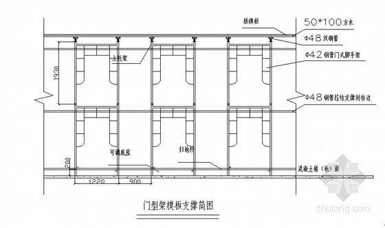 [四川]多层住宅楼施工组织设计