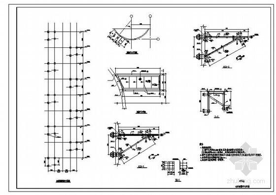 某仓外钢梯平台节点构造详图
