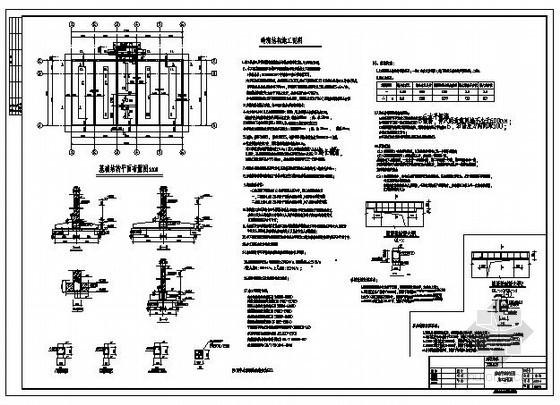 某3层砖混带阁楼办公楼结构设计图