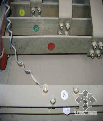 提高临时用电环节控制(三相五线制 PPT)