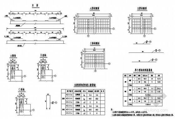 先簡支后連續t梁擋塊構造及配筋節點詳圖設計圖片