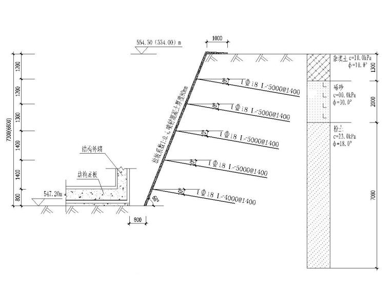 7米深基坑土钉墙支护施工图及计算书