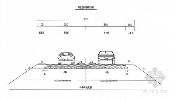 [安徽]水泥砼路面三级公路工程全套施工图104张(道路桥涵 排水边坡 交通工程)