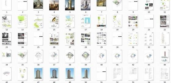 [西宁]超高层框架剪力墙结构五星级酒店建筑设计方案文本(土豪金表皮)-总缩略图