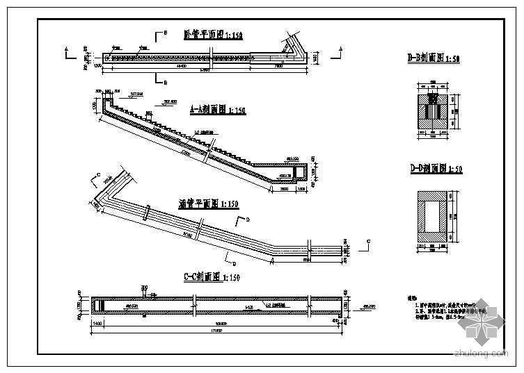 卧管设计图