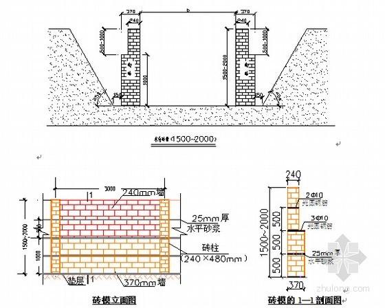 [广东]钢筋混凝土框剪港航服务中心工程施工组织设计
