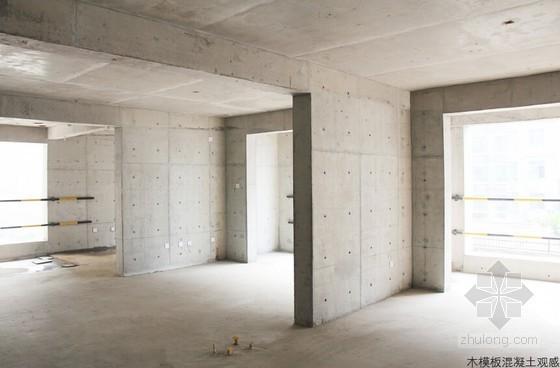 [西安]高层住宅小区工程质量创优汇报(长安杯)