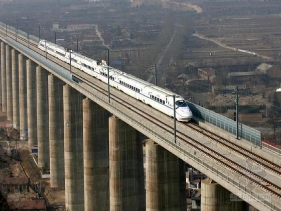 高速铁路工程作业指导书全套969页84篇(路桥隧站场 长轨精调)