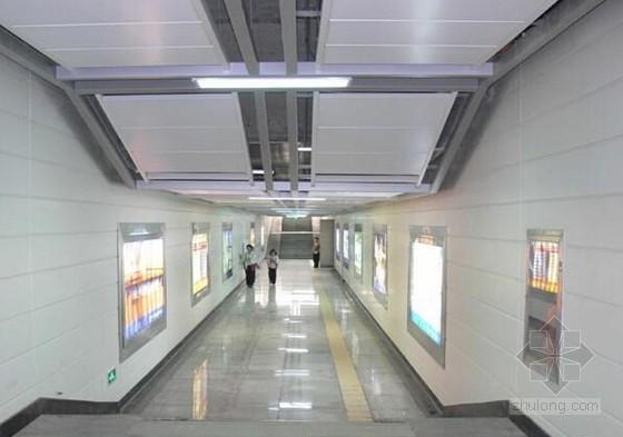[山东]地下过街通道维修工程预算书(控制价为450000元)