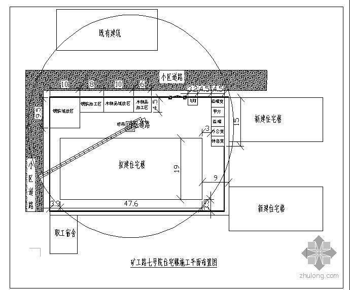 河南平顶山某高层剪力墙结构住宅施工组织设计(争创市优质工程)
